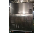 Plate Ice Machine LIP-80